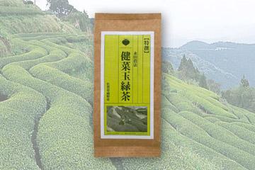 玉緑茶 (特撰茶)