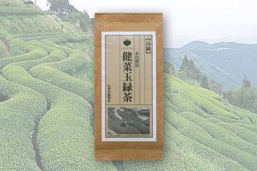 玉緑茶 (高級茶)