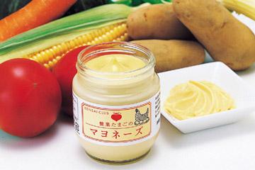 健菜たまごのマヨネーズ