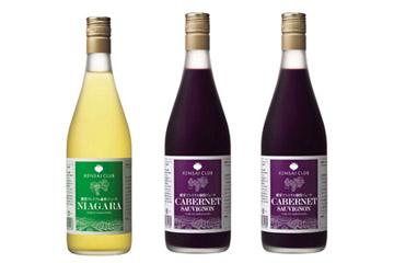 プレミアム葡萄ジュース (ナイアガラ1本、カベルネ2本セット)