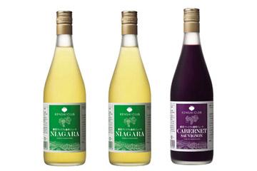 プレミアム葡萄ジュース (ナイアガラ2本、カベルネ1本セット)