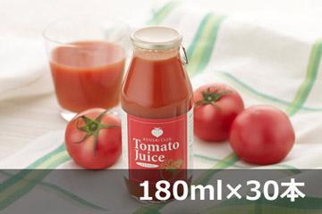 トマトジュース (180ml×30本)