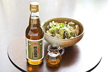 純正胡麻油(玉絞め一番搾り)