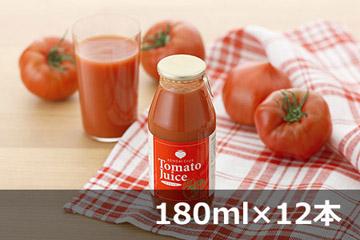 トマトジュース (180ml×12本)